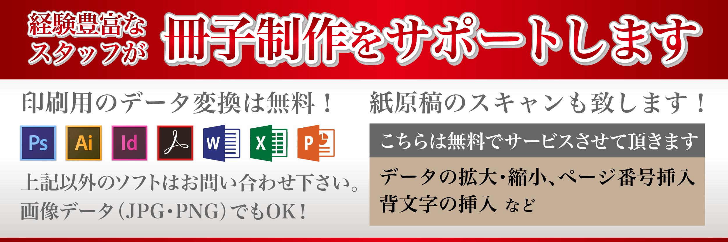 変換 一太郎 word